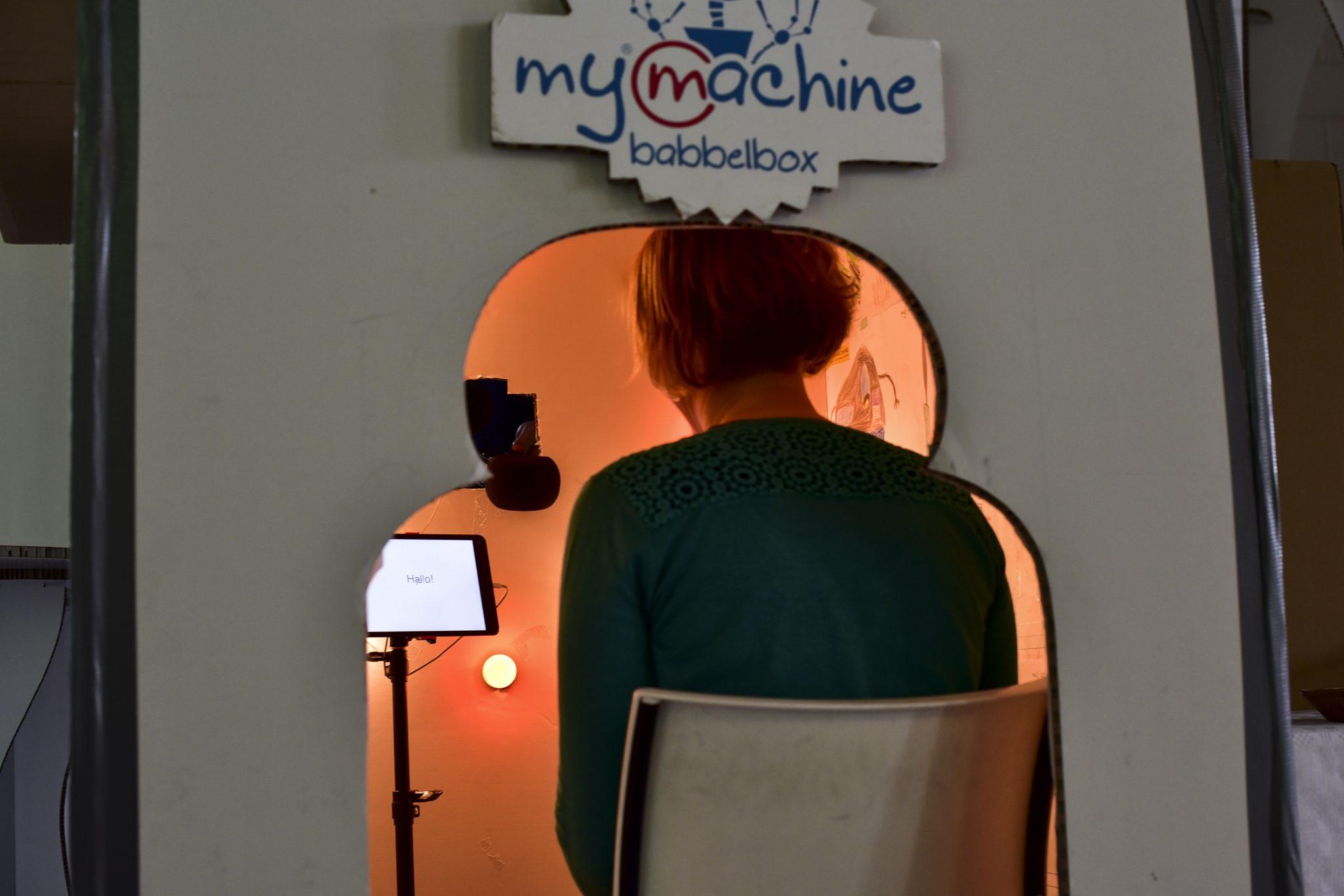 mymachine2017_332